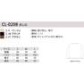ボレロCL-0208(L)(ブラック) 3