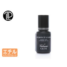 【PERFECT LASH】Takumi GLUE 5g