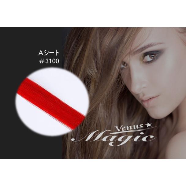 【VENUS COSME】Hタイプ (6本 1500本) 3100