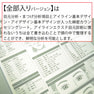 【松風】全部入り 記憶が残る複写式のデザインレコード (50枚綴り/アイラインエクステ専用) 2