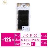 WB-3594N-X_【Lash Collection】ダイヤモンドカットセーブル.jpg