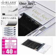 【RLASH】One Second Volume[BLACK]