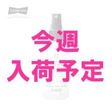 【LADYCOCO】ピュアクリーンハンドミスト 100mL