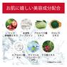 【松風】りんご幹細胞エキス+植物プラセンタジェルシート100枚入(日本製) 2