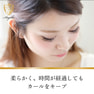 ボリュームラッシュEasy Fan [Jカール太さ0.05長さ13mm] (16列) 3