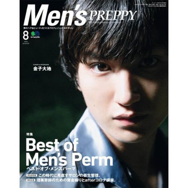 【定期購読】Men's PREPPY(メンズプレッピー)[毎月1日・年間12冊分]