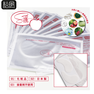 【松風】りんご幹細胞エキス+植物プラセンタジェルシート10枚組(日本製) 1