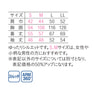 プルオーバー HAT007(S)(レイクネイビー) 8