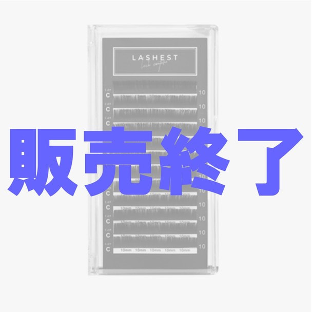 【LASHEST】Gourd lash [Cカール太さ0.15mm長さ9mm] 1