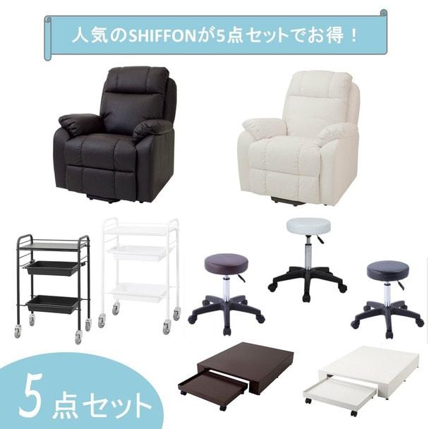 【アイラッシュ】開業SHIFFONセット(ステージ カート付き) 1