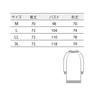 NCDカーディガン(長袖・ロング丈)56-051(L)(紺) 2