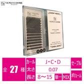 106999_【VENUS COSME】Volumelash.jpg