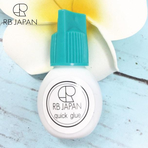 【RB JAPAN】クイックグルー 5ml