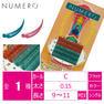 【NUMERO】フラットラッシュ <マリンブルー&カシスローズMIX>(200個限定) 1