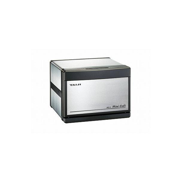 ミニキャビ HC-6(SUS)(ステンレスシルバー) 1