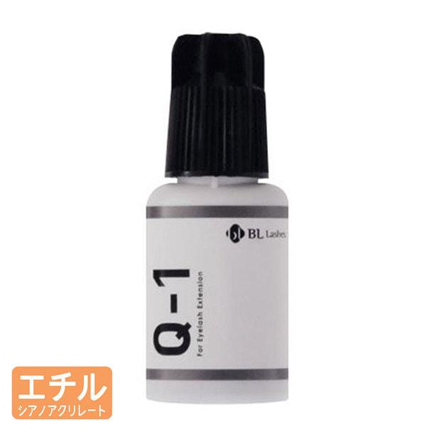 【BL】Q-1 10ml 1