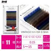 131539_【LADYCOCO】LASH SHADOW [VINTAGE NAVISH] FLAT.jpg