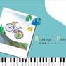 【CD】リラクシング・ピアノ~小田和正コレクション