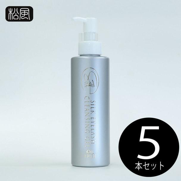 【松風】アイメイク&フェイスクレンジングジェル (5本セット) 1