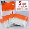 【松風】EYEマイクロパッチ(5組入り) 1