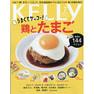 【定期購読】月刊Kelly (ケリー) [毎月23日・年間12冊分]