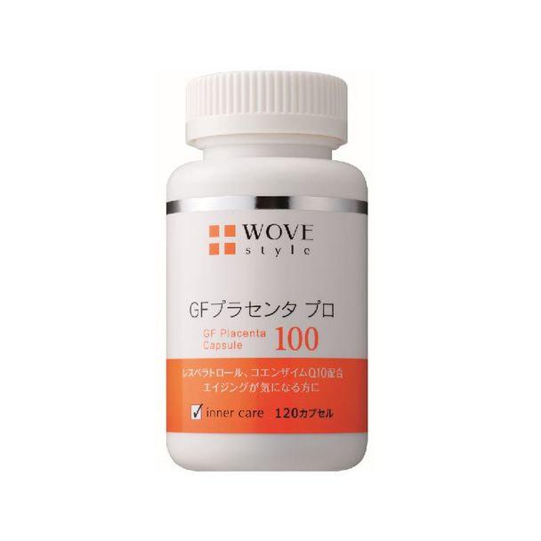 ウォブスタイル GFプラセンタプロ 120カプセル【店販用】