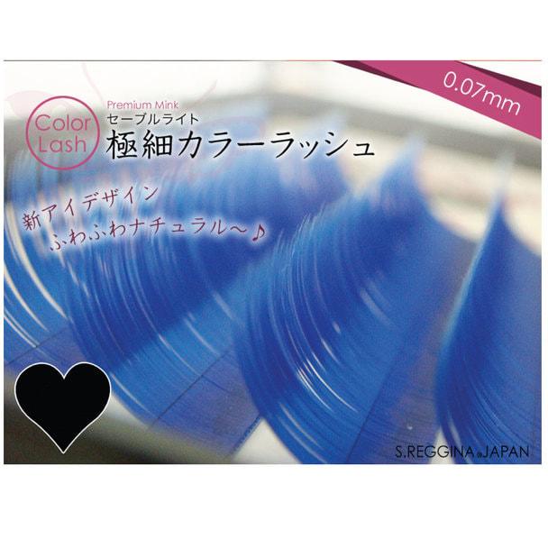 極細セーブルライト カラーラッシュ[ブルー]Jカール[0.07][12mm]