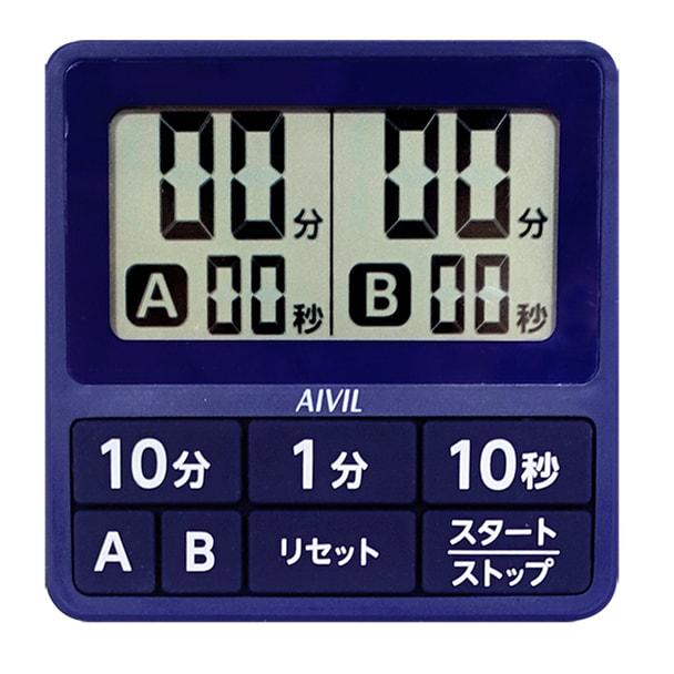 15秒ダブルタイマーT-551 ネイビー