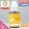 【松風】HS SPEED ヘアサロン仕様■マザーグルー 10ml