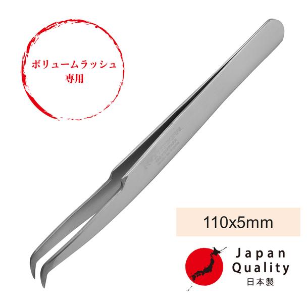 【松風】<ボリュームラッシュ用・新形状>日本製ステンレスツイーザー 110x5mm 1