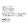 腰エプロン HAE016(アップル) 6