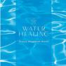 【CD】 ウォーター・ヒーリング~ビューティー・トリートメント・ミュージック
