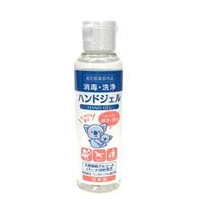 消毒・洗浄 ハンドジェル 80ml(日本製)【指定医薬部外品】
