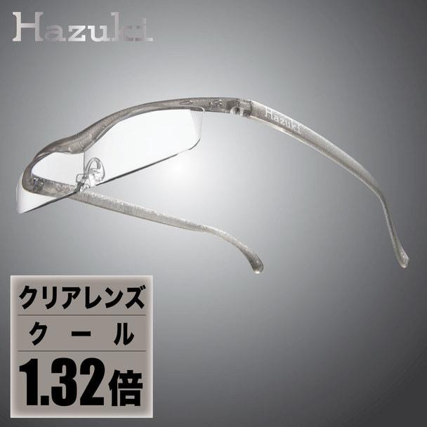 【ハズキルーペ】クリアレンズ クール 1.32倍 チタンカラー 1