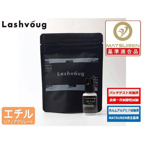 【Lashvoug】Alti Lash Adhesive(アルティ ラッシュ アドヒーシブ) 10ml 1