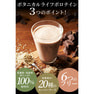 Dr.'s Natural recipe ボタニカルライフプロテイン(きなこ味)375g 2
