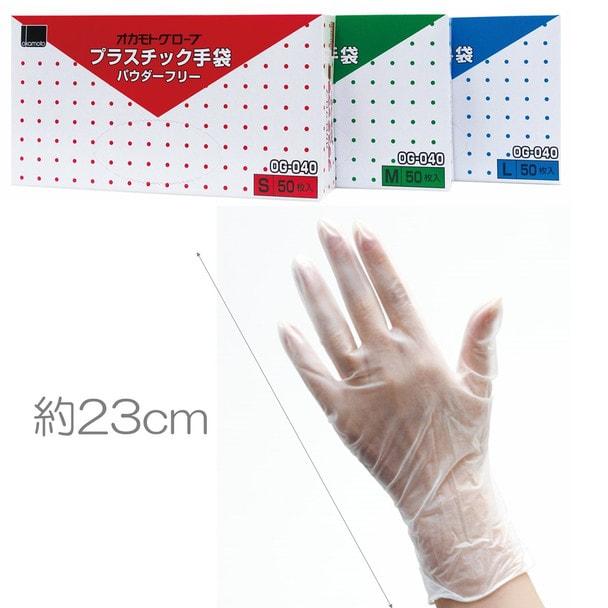 オカモト プラスチックグローブ Sサイズ(50枚)